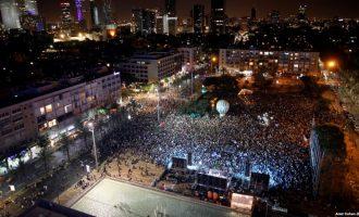 Mijëra izraelitë e kanë mbështetur krijimin e shtetit palestinez