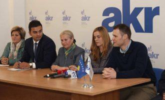 Asamblistja e PD-së në Prishtinë, bashkohet zyrtarisht me AKR-në