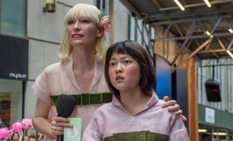 Problemi teknik ndërpret filmin 'Okja' në Kanë