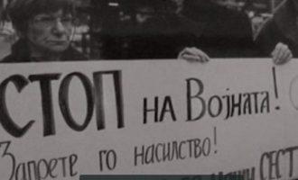 Del online filmi me nënat serbe kundër luftës në Kosovë