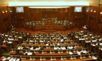 Emrat e deputetëve të rinj të Kuvendit