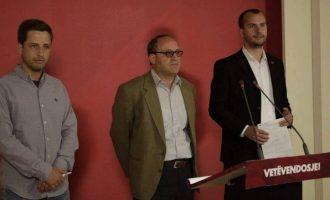 Ramabaja: VV-ja nuk ka qortuar anëtarë që kanë fyer Skënderbeun e kanë dalë në fotografi me Shefqet Krasniqin