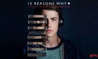 """""""13 Reasons Why"""": çfarë përmban sezoni i dytë?"""