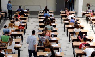 Rezultatet e provimit të maturës shtetërore në korrik
