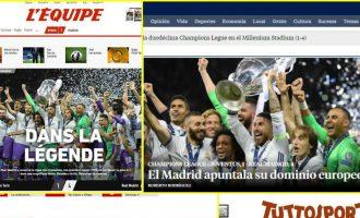 """Mediet ndërkombëtare i """"përulen"""" Ronaldos"""