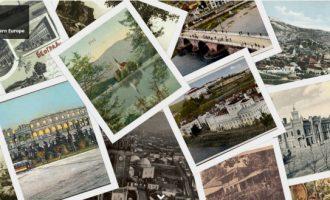 Hapet konkursi për fotografi në ekspozitën 'Europeana Collections'