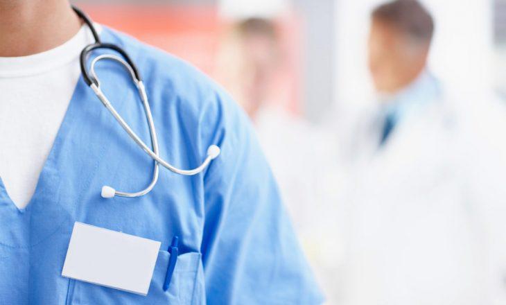 Mungesë e kuadrit mjekësor në Qendrën për shëndet publik