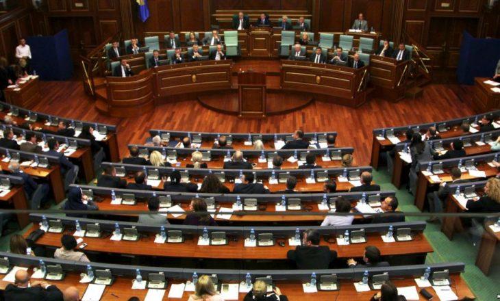 Formohet komisioni për verifikimin e mandateve të deputetëve