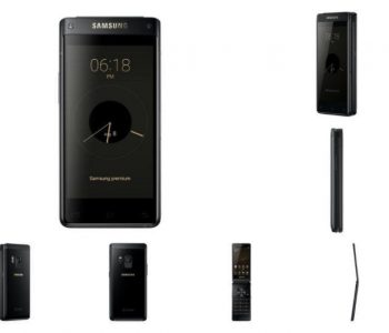 E shkuara si vizioni i së ardhmes së Samsung