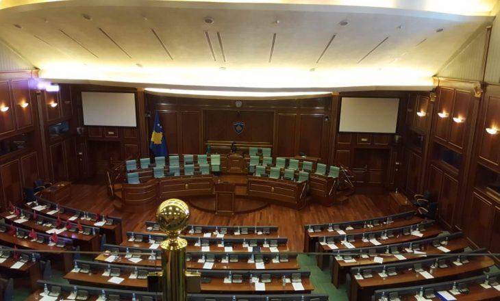 Përfundon seanca e sotme, pritet të vazhdojë nesër nga ora 10:00