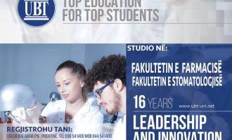 UBT shpall konkurs për regjistrimin e studentëve në Farmaci dhe në Stomatologji