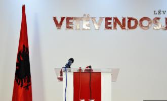 VV: Gjykata Kushtetuese ndihmesë e PAN-it për t'i bllokuar institucionet