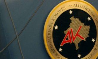 AAK nominon për kryetar të Vitisë njeriun e Presidentit Rugova