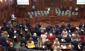 Ju nuk e doni Kosovën, ju i doni paratë dhe pasurinë e saj!