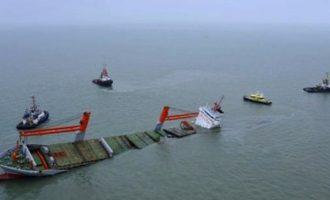 Fundoset anija me 21 persona në bord