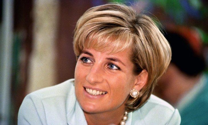 Publikohen fotografi nga albumi familjar i Princeshës Diana si fëmijë