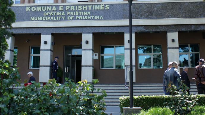 Ndalet tenderi i kundërligjshëm i Komunës së Prishtinës