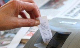 ATK jep një lajm për aplikuesit e kuponëve fiskalë