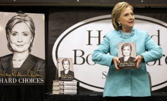 Libri i Hillary Clinton shënon rekord qysh në ditën e parë