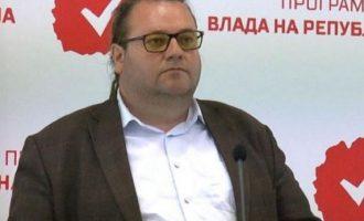 Mediat maqedonase publikojnë foto nudo të ministrit të Zaevit