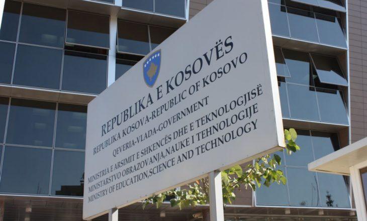 MASHT deklarohet rreth ankesës së ministres shqiptare për hotelin në Gjakovë