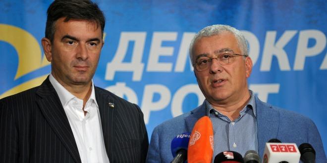 Kjo parti malazeze i kërkon qeverisë që të mos votojë pro Kosovës në UNESCO