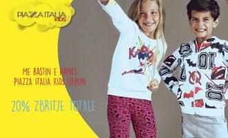 Piazza Italia Kids në MINIMAX, 20% Zbritje Totale