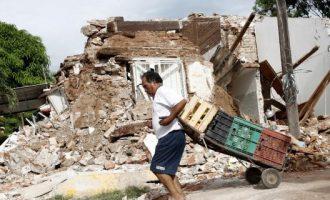 Meksika tronditet nga tërmeti me magnitudë 7.4