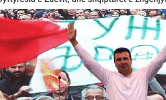 """""""Zaev është tradhtar"""" – kandidati për kryetar komune sulmon kryeministrin maqedonas"""