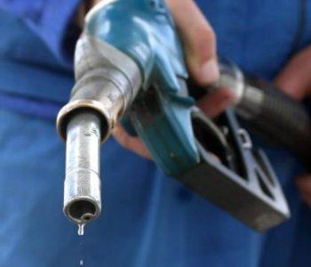 Vendet prej nga Kosova furnizohet me naftë