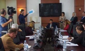 10 auditorë auditojnë shtatë subjekte politike