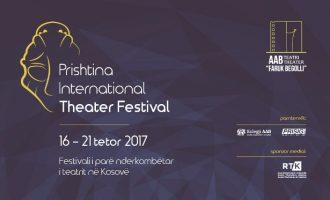 """Gjithçka gati për Festivalin Ndërkombëtar të Teatrit """"Prishtina International Theater Festival"""""""