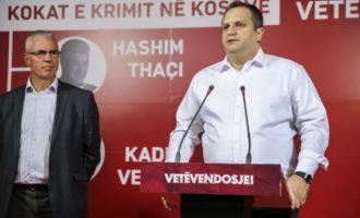 Exit-poll: Pas Ahmetit, ky kandidat i VV-së mori më së shumti vota