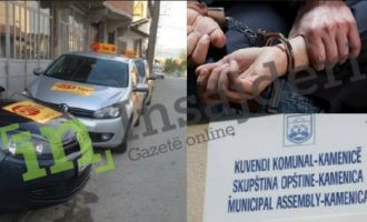 500 euro ryshfet për një leje në Kamenicë – zyrtari i komunës kapet në flagrancë