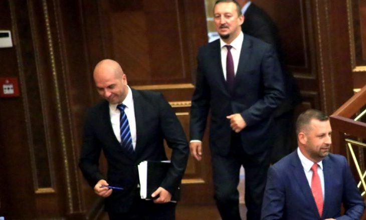 Lista Srpska gjobitet me 11 mijë euro