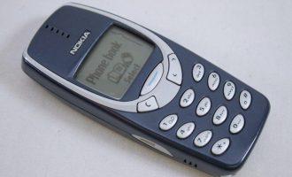 Këto foto të bukura janë realizuar nga kamera e thjeshtë e Nokia 3310