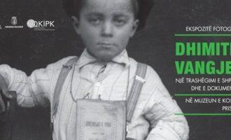 Hapet ekspozita kushtuar Dhimitër Vangjelit