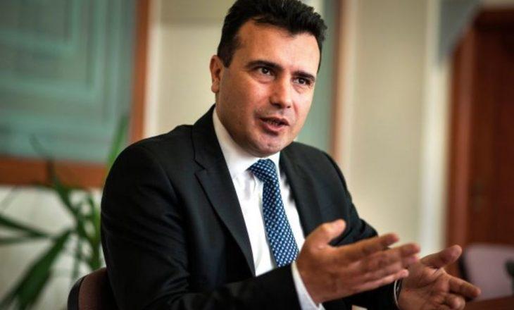 Zaev: Nuk do të ketë dygjuhësi në të gjitha institucione