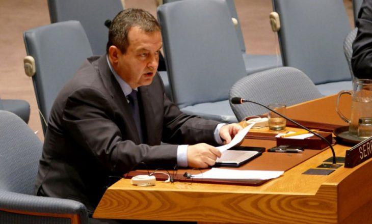 Kërkesa e Daçiqit në OKB për Kosovën
