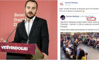 """Molliqaj pretendon se VV ia mori """"zemrën"""" PDK-së"""