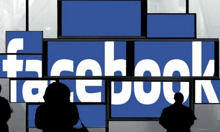 Facebook në luftë me ISIS-in