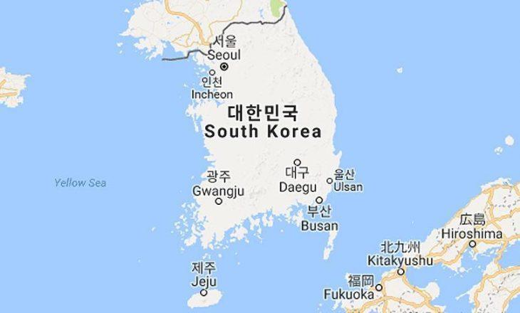 Shteti tjetër aziatik që goditet nga tërmeti