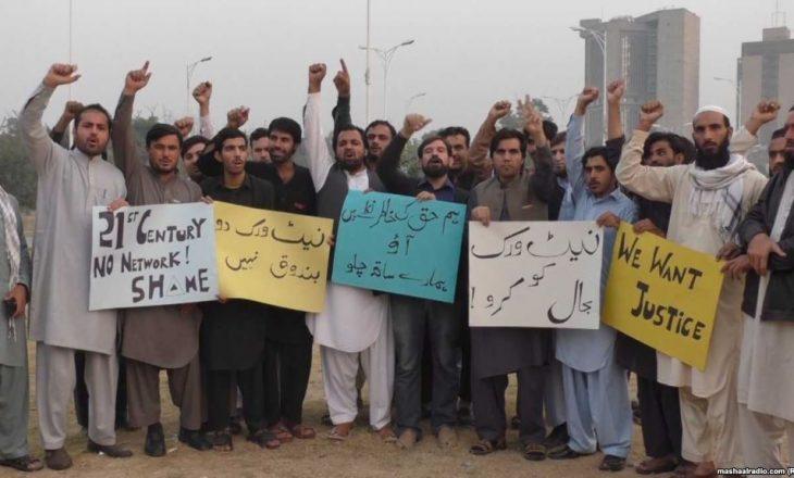 """Protesta kundër ndryshimit """"anti-islamik"""" në ligjin zgjedhor"""