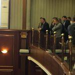 Peticioni i OVL-së së UÇK-së kundër Gjykatës Speciale