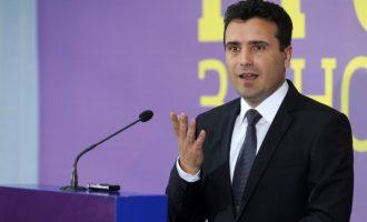 Kryeministri i Maqedonisë Zoran Zaev thotë se ka prejardhje shqiptare