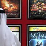 Arabia Saudite lejon hapjen e kinemave vitin e ardhshëm