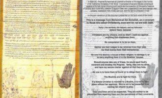 Letra e Profetit Muhamed që vlen deri në ditën e Kijametit – Ja çfarë thotë për të krishterët