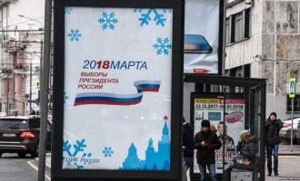 Zyrtarisht fillon fushata presidenciale në Rusi