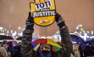 Rumani: Protestë e qindra gjyqtarëve dhe prokurorëve
