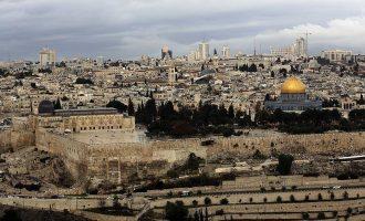 """""""Konfirmojmë se e njohim shtetin e Palestinës, kryeqytet i të cilit është Kudsi Lindor"""""""